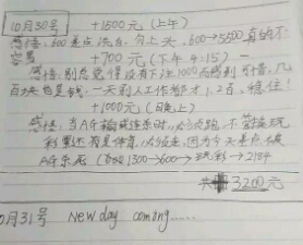 1555929516(1).png